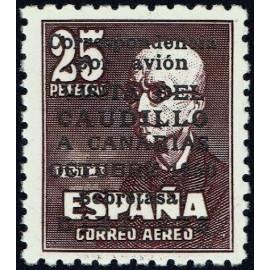 1951 ED. 1090 * (2)