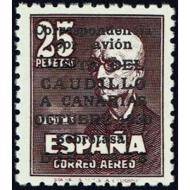 1951 ED. 1090 ** (3)