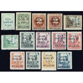 1937 ED. ELP Huévar 29hi/42hi **