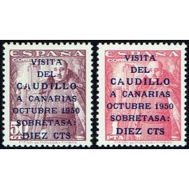 1951 ED. 1088hea/1089hea **