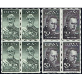 1953 ED. 1124/1125 ** [x4] (2)