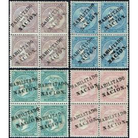 1868 ED. Antillas 13A/15A, Cuba 22A * [x4]
