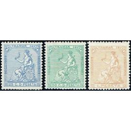 1871 ED. Antillas 22/24 *