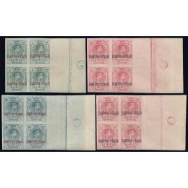 1920 ED. 292s/293s, 295s/296s ** [x4]
