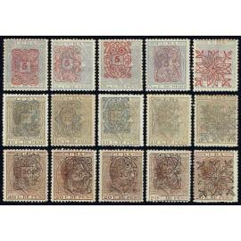 1883 ED. Cuba 74/88 *