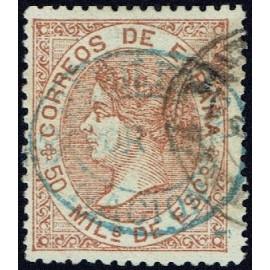1868 ED. 096 us Salamanca (A) (2)