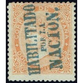 1868 ED. 089 * Andalucía (A) (2)