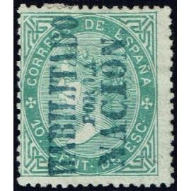 1868 ED. 091 * Andalucía (A) (2)