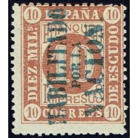 1868 ED. 094 * Andalucía (A) (2)