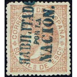 1868 ED. 096 * Andalucía (A)
