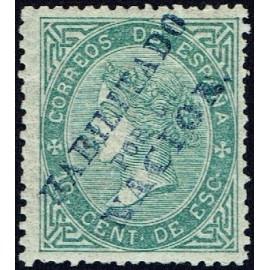 1868 ED. 091 * Madrid (A)