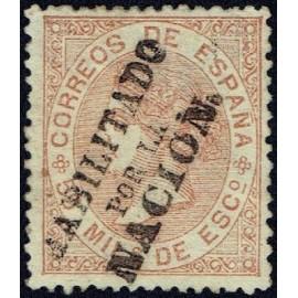 1868 ED. 096 * Madrid (N)