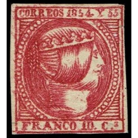 1854 ED. Filipinas 2 * (2)