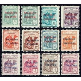 1932 ED. Sahara 36B/47B **