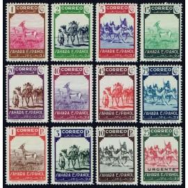 1943 ED. Sahara 63/74 **