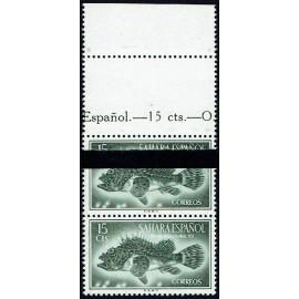 1953 ED. Sahara 110x **