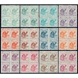 1924 ED. Sahara 1N/12N ** [x4]