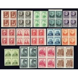 1932 ED. 662s/675s **/* [x4]