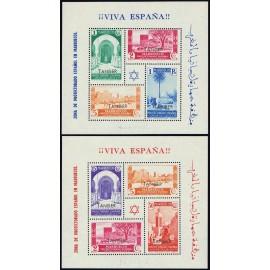 1937 ED. Tánger HB Marruecos 167/168 **