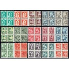 1948 ED. Tánger 151/165 ** [x4]