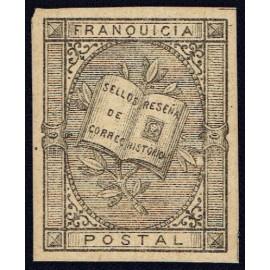 1881 ED. FR. 7 *