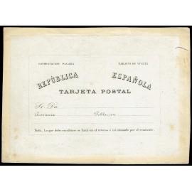 1874 ED. 6Pb * Tarjetas Entero Postales