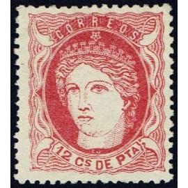 1870 ED. NE 3 * (2)