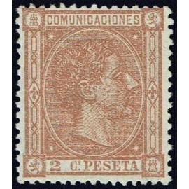 1875 ED. 162 *