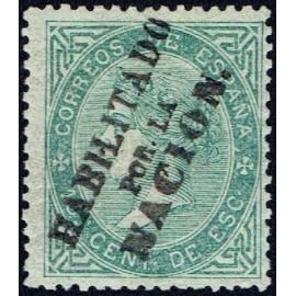 1868 ED. 091 * Madrid (N) (3)