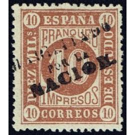 1868 ED. 094 * Madrid (N)