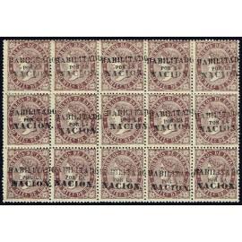 1868 ED. 098 * Madrid (N) [x15]