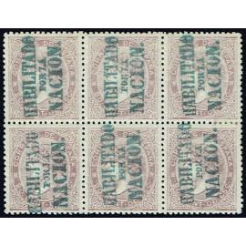 1868 ED. 092 * Andalucía (A) [x6]