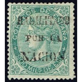 1868 ED. 100 * Valladolid (N)