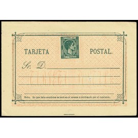 1877 ED. 01 * Enteros Postales Puerto Rico