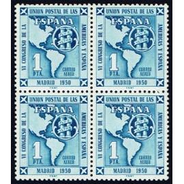 1951 ED. 1091 ** [x4]