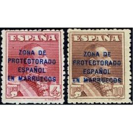 1923 ED. Marruecos NE 9/10 *