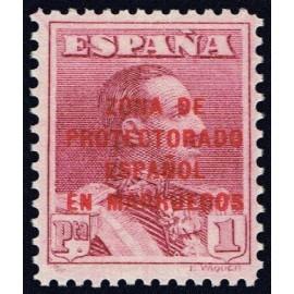 1923 ED. Marruecos NE 8 **