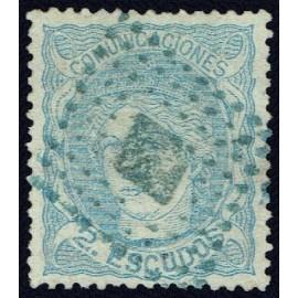 1870 ED. 112 us (2)