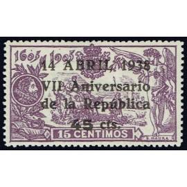 1938 ED. 755 **