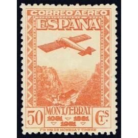 1931 ED. 653 *