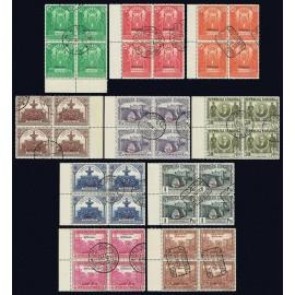 1931 ED. 620/629 us [x4]