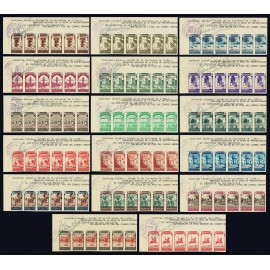 1940 ED. Cabo Juby 116s/132s ** [x6]