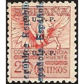 1931 ED. 603HH *