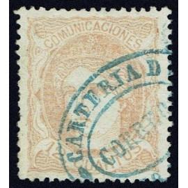 1870 ED. 113 us