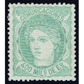 1870 ED. 110 * (4)