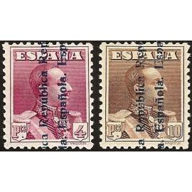 1931 ED. NE 26/27 *