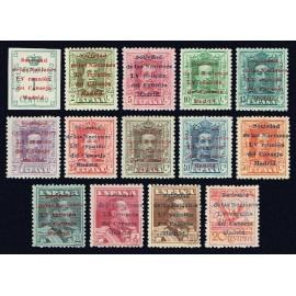 1929 ED. 455/468 ** (3)
