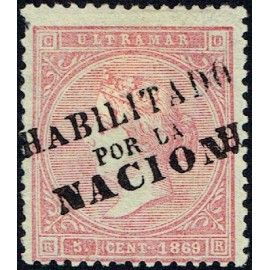 1869 ED. Cuba 23A *
