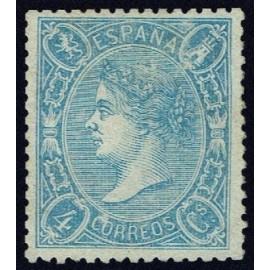 1865 ED. 75 * (6)