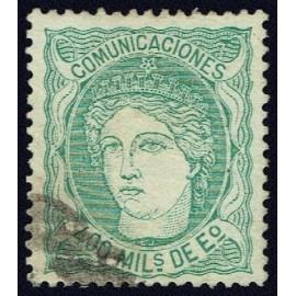1870 ED. 110 us